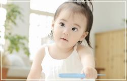 乳幼児期のイメージ